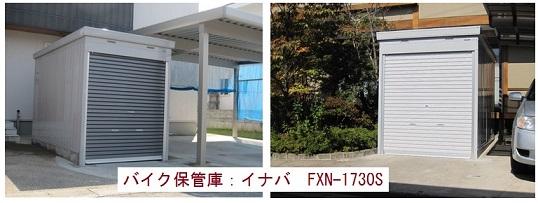 gare-ji2