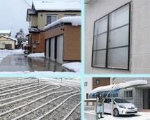 雪対策アイテム