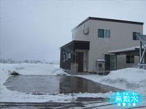 無散水消雪工事例__
