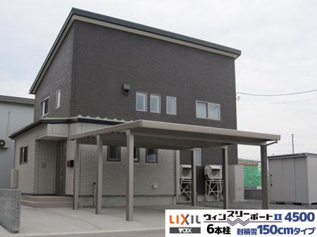 kansei-thumb-450x308.jpg