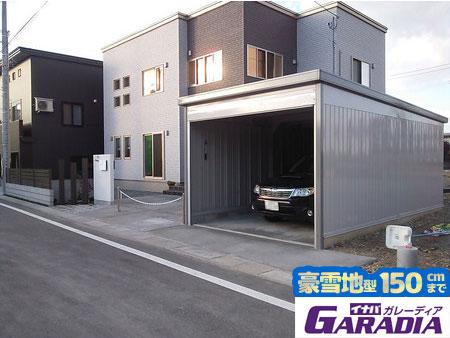 大仙市U様邸 外構工事・ガレージ