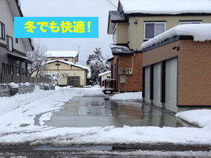 雪の状況を意識した庭造り