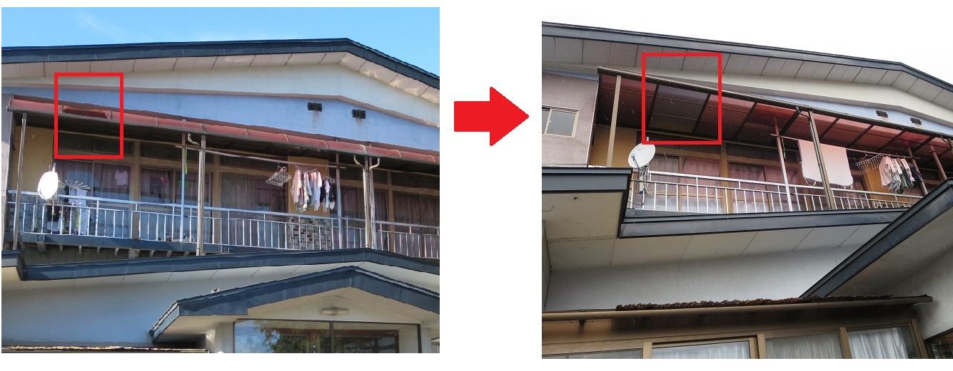 ポリカ屋根 修理