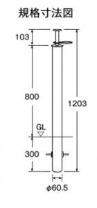 EX16G-0164-3