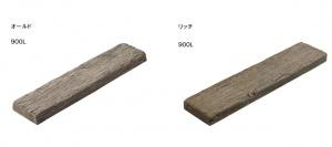 EX16G-0133-2