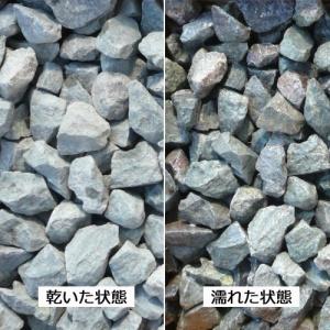 5号砕石-3