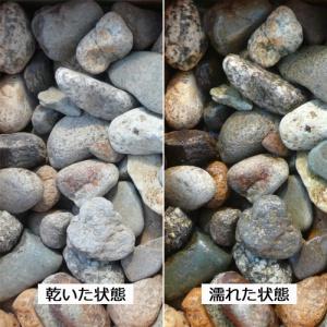 川砂利-4