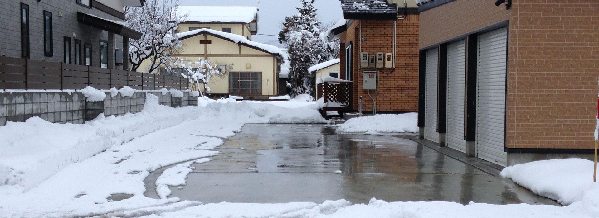 無散水消雪、ロードヒーティング、屋根融雪