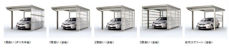 carport_kakoi.jpg