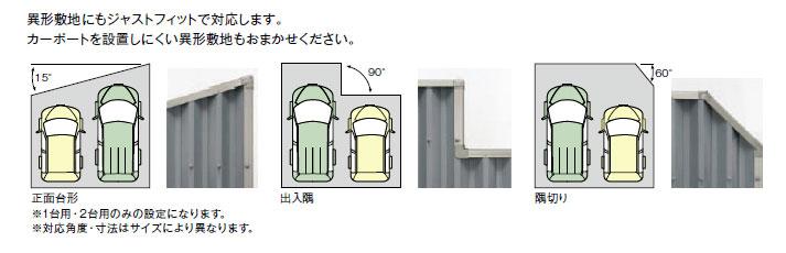carport_tikei.jpg